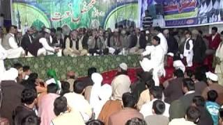 Qari Khadam Bilal 1 Basiwala Gujranwala 2011