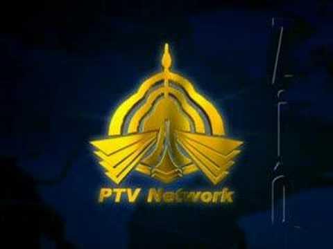 PTV logo animation