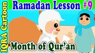 Month of Qur