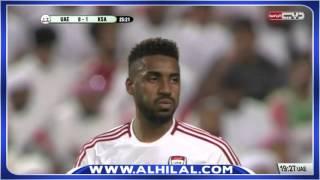 ملخص  مباراة السعودية 1 : 1 الإمارات - تصفيات كأس العالم 2018 ج10