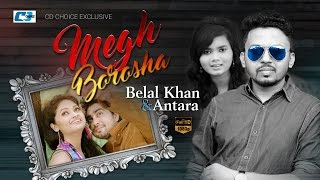 Megh Borosha | Belal Khan | Antara Rydah | Official Music Video | Romantic Song | FULL HD