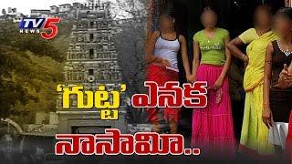Police Busted Prostitution in Yadagirigutta : TV5 News
