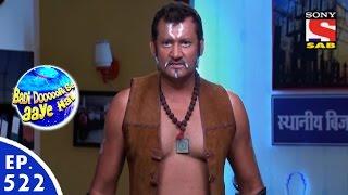 Badi Door Se Aaye Hain - बड़ी दूर से आये है - Episode 522 - 8th June, 2016
