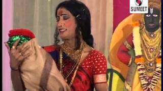 Burgunda (Sampradaik Bahurupi Bharud) - 6 Radte Majhe Ball Tanhe | Sumeet Music | Burgunda