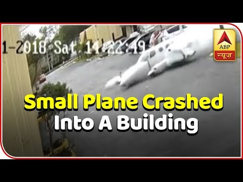 Xxx Mp4 2 Dead After Aircraft Smashes Into A Building In Florida Top 50 ABP News 3gp Sex
