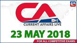 Current Affairs Live At 7:00 am | 23  May | SBI PO, SBI Clerk, Railway, SSC CGL, UPSC 2018
