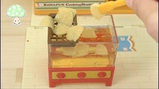 Konapun potato chips (Continuation)