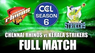 Celebrity Cricket League(CCL 6) - Chennai Rhinos VS Kerala Strikers - Full Match