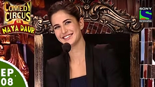 Comedy Circus Ka Naya Daur - Ep 8 - Katrina Kaif Special