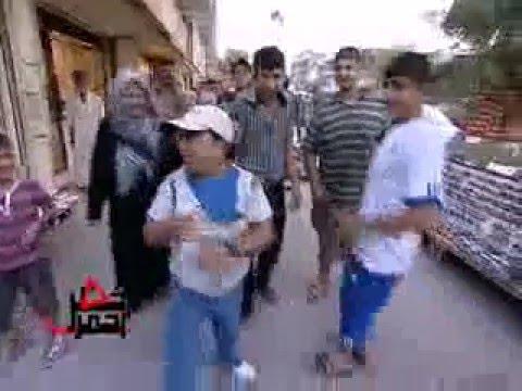 اخطر احمر مع الفنان عدي عبد الستار الجزء 2
