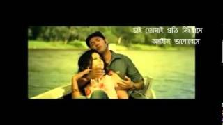 chai tomay by ibrar tipu with lyrics official