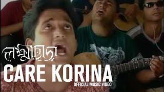 Lakkhichhara | Care Korina | Official Music Video