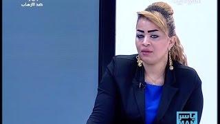 مقلب ويا الفنانة العراقية رنين البصري - برنامج ياسرمان - الحلقة ١٩