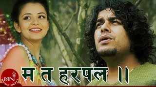 Mata Harpal by Pramod Kharel Full HD