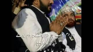 Dam Dam Bolay Haider Da Mastana