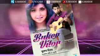 Buker Vitor By Arfin Rumey & Porshi | New | Song | 2016