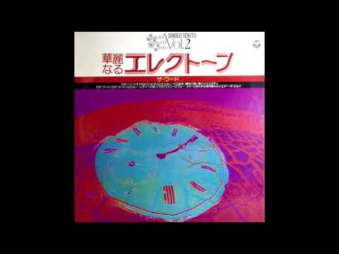Shigeo Sekito - The word II, is so damn good