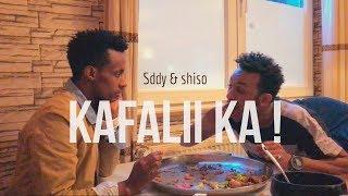 Kafalii ka | sddy & shiso | short oromo comedy
