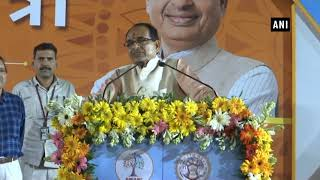 CM Shivraj Singh Chouhan flags off Start Up Yatra, urges youth to implement their ideas