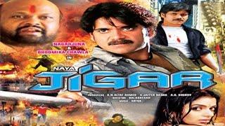 Naya Jigar Full Movie Part 13