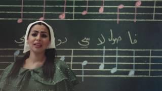 أغنية سالي بصوت الفنانة هند البلوشي