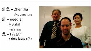 Kawai Acupuncture Style Part I
