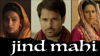 Jind Mahi | Angrej | Amrinder Gill | Sunidhi Chauhan | Full Music Video | Releasing on 31st July