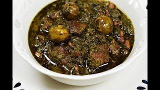 ASMR COOKING NO TALKING Ghormeh Sabzi, Persian Meat/Herb Stew |  قورمه سبزی خوشمزه ایرانی پسند