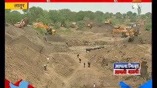 Latur : To Get Permanent Solution Form Drought And Water Scarcity