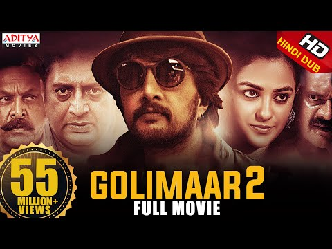 Xxx Mp4 Golimaar 2 Hindi Dubbed Movie Kotigobba 2 Sudeep Nithya Menen K S Ravikumar 3gp Sex