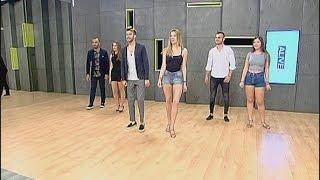 Just Dance - 29/04/2017