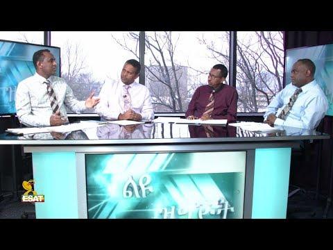 Xxx Mp4 ESAT Special Program Discussion On The Current Ethiopian Political Situation Feb 2019 3gp Sex