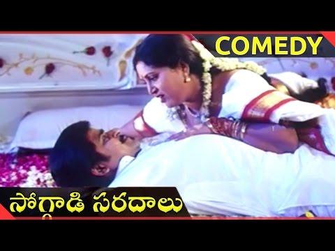 Xxx Mp4 Soggadi Saradalu Movie Ali Rajitha Beautiful Comedy Scene Santhosh Harika Satyam Rajesh 3gp Sex