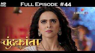 Chandrakanta - 25th November 2017 - चंद्रकांता - Full Episode