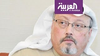 شاهد.. أهم ما كشف عنه بيان النيابة العامة في السعودية بشأن قضية خاشقجي