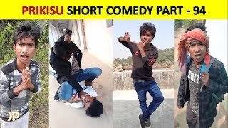 PRINCE KUMAR M | PRIKISU Series | Part 94 | Vigo Video Funny Comedy