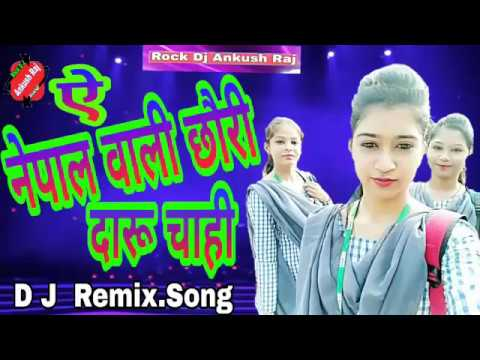 Xxx Mp4 Nepal Wali Chori Hamra Hau Chahi Superhit Bhojpuri Song 2018 3gp Sex