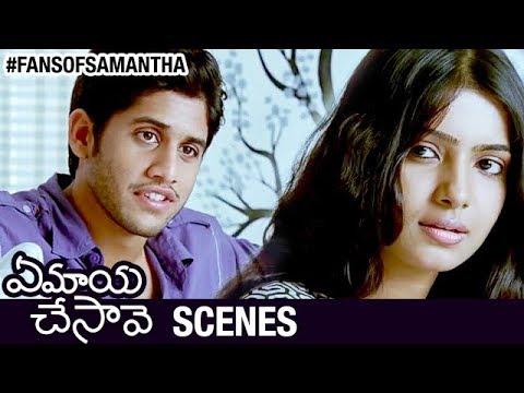 Xxx Mp4 Samantha And Naga Chaitanya Best Moment Ye Maya Chesave Telugu Movie Scenes AR Rahman 3gp Sex