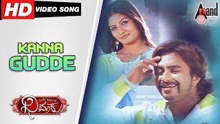 Dhimaku | Kanna Gudde  | Kannada Video Song  | Naveen Krishna | Paavani | Music : Arjun Janya