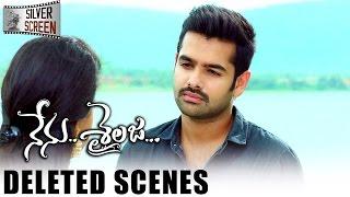 Nenu Sailaja Telugu Movie | Back To Back Deleted Scenes | Ram | Keerthi Suresh | Sreemukhi | DSP