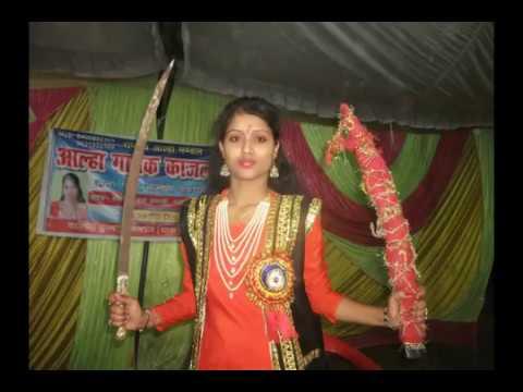Xxx Mp4 Marhpura Alha Kajal Singh 3gp Sex