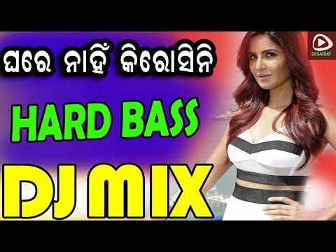 Xxx Mp4 Ghare Nahi Kirosini Hard Dance Mix DJ Jitu 3gp Sex