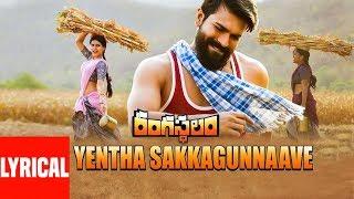 Yentha Sakkagunnaave Lyrical Video Song - Rangasthalam Songs | Ram Charan, Samantha, Devi Sri Prasad