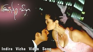 Indira Vizha Tamil Movie - Mogamma Video Song | Srikanth, Shruti Marathe | Yadheesh