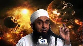 Qayamat ka din by tariq jameel urdu hindi latest islamic bayan