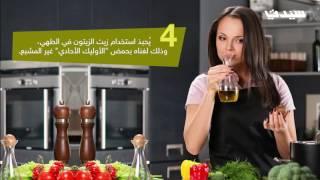 olive oil cg