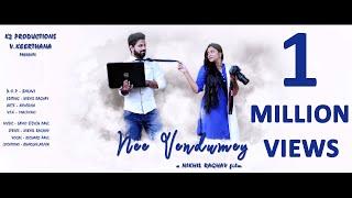 Nee Vendumey  - Award Winning Tamil Short Film (2K) | 2017 | English Subtitles | Love Comedy