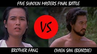 Brother Fang vs Chien San - Five Shaolin Masters 1974
