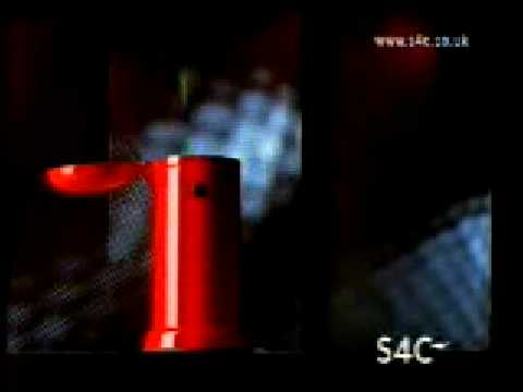 S4C Ident Pedal bin