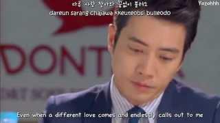 Hello Venus - It's Just Love FMV (Cunning Single Lady OST)[ENGSUB + Romanization + Hangul]